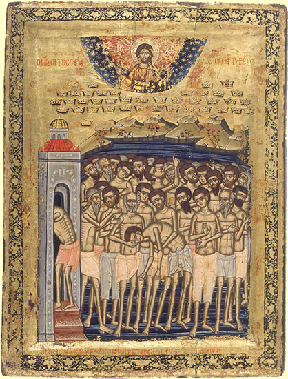 Saint du jour - Page 4 40_martyrs_de_Sebaste_1b