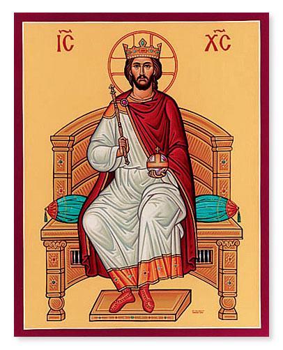 le Fils de Dieu à qui sont dûs les mêmes honneurs quie le Père et le St Esprit
