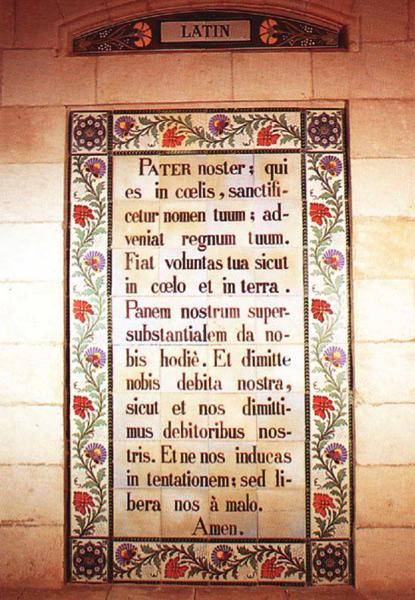 au fil des jours 12 novembre 2012 le cardinal pie 1815 1880